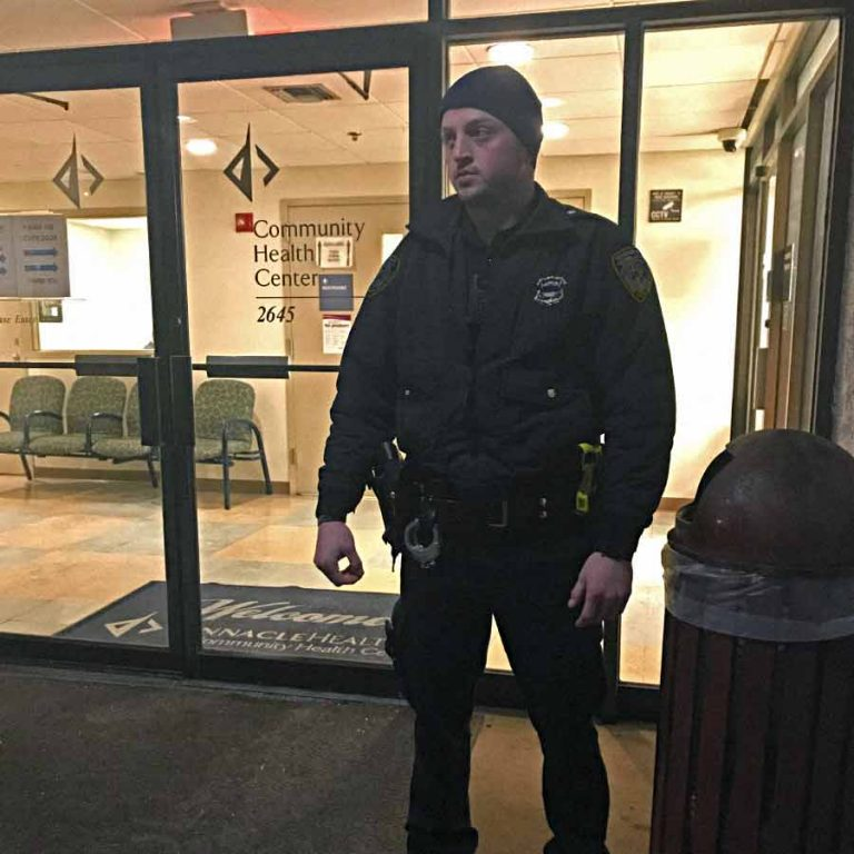 Security officer posted at medical center